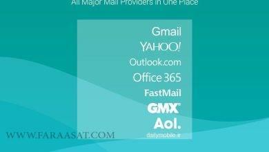 Photo of هشدار به استفادهکنندگان از برنامههای مدیریت ایمیل