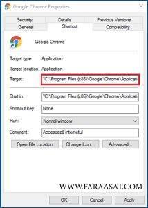 چگونگی حذف بدافزارها از روی کامپیوتر خانگی