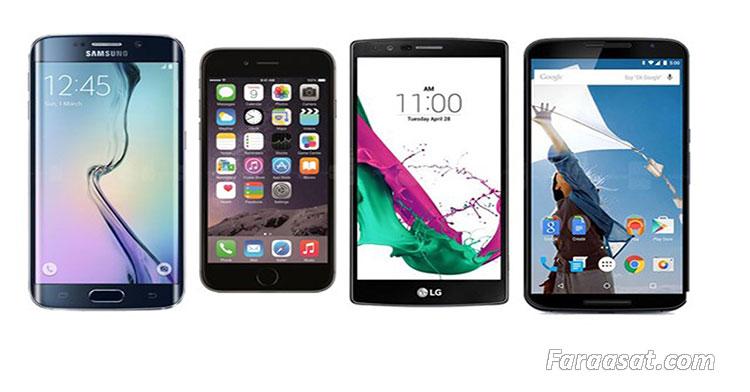 راهنمای امنیت تلفن همراه