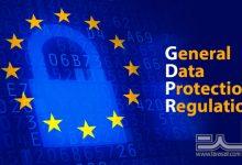 Photo of GDPR (مقررات حفاظت از اطلاعات عمومی) چیست؟