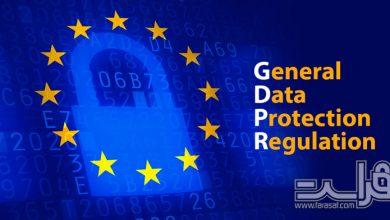 gdpr GDPR (مقررات حفاظت از اطلاعات عمومی) چیست؟ P0 390x220