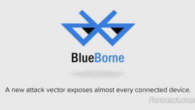 Photo of حملات بلوبرن BlueBorne را جدی بگیرید