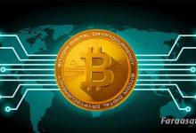 امنیت در بازار ارز دیجیتال