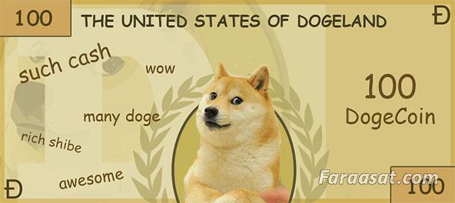 ارز دیجیتال داجکوین (Dogecoin)