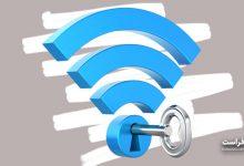 تصویر از ۱۰ گام برای به حداکثر رساندن امنیت WiFi (شبکه بیسیم خانگی شما)