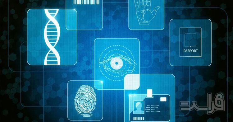 بیومتریک ( Biometric ) ، مزایا و معایب آن
