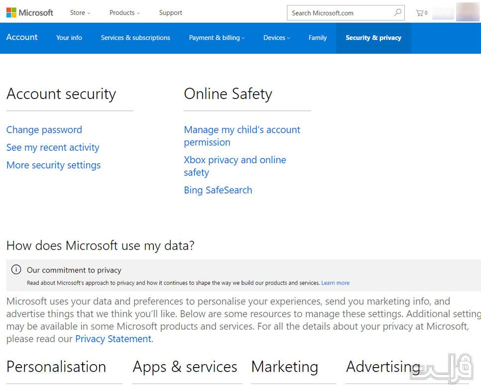 تنظیمات امنیت ایمیل مایکروسافت