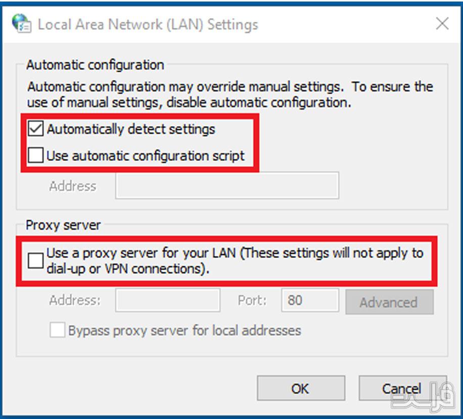 تنظیمات شبکه محلی
