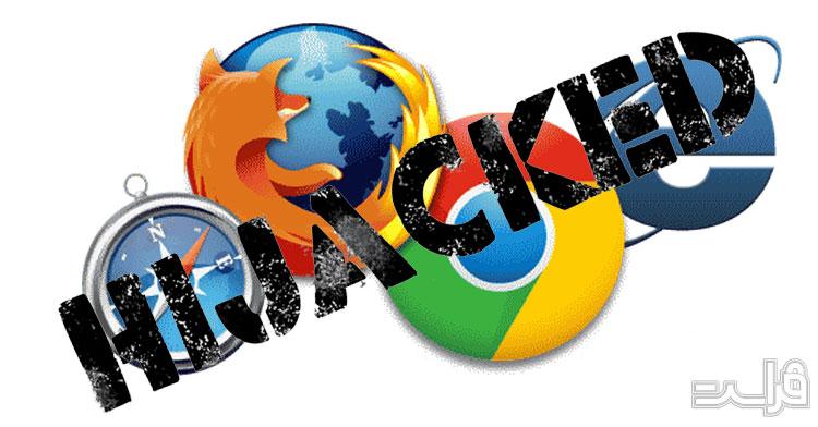 رباینده مرورگر (Browser Hijacker)