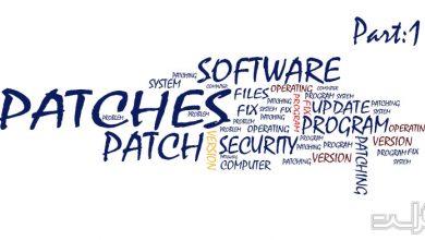 Photo of اهمیت پچ کردن نرم افزارها از زبان کارشناسان امنیت سایبری | قسمت اول