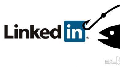 Photo of کلاهبرداری با ایمیل فیشینگ در لینکدین (LinkedIn)