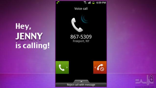 جعل شماره تماس گیرنده 10 روش استفاده مخرب از تکنولوژی توسط مجرمین سایبری 10 روش استفاده مخرب از تکنولوژی توسط مجرمین سایبری 1498356558990664083