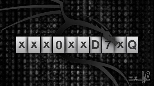 کرک کردن پسورد وای فای 10 روش استفاده مخرب از تکنولوژی توسط مجرمین سایبری 10 روش استفاده مخرب از تکنولوژی توسط مجرمین سایبری 1498356559452197011