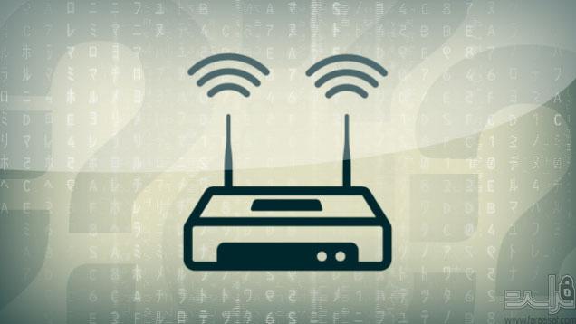 هک کردن شبکه وای فای