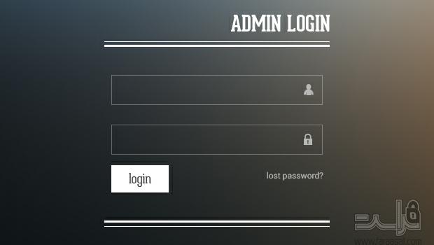 رمزنگاری صفحات ورود