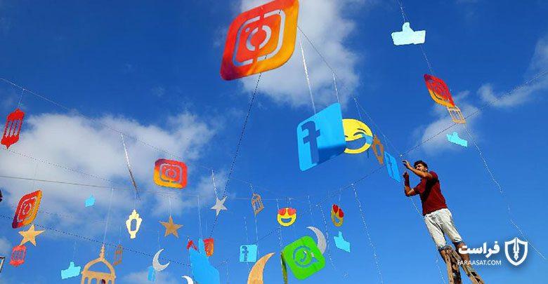 نشر اطلاعات 5 موردی که هرگز نباید در شبکههای اجتماعی به اشتراک بگذارید bsbsb1fc4cc92 d343 4721 b85e b0826f854175 169 780x405