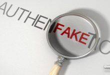 وبسایتهای جعلی چگونگی تشخیص وبسایتهای جعلی و تقلبی 11Counterfeiting authentic and fake words magnifying glass bafdf1154245189d110bede531faf7ab00000000009999 780x405 220x150