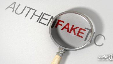 وبسایتهای جعلی چگونگی تشخیص وبسایتهای جعلی و تقلبی 11Counterfeiting authentic and fake words magnifying glass bafdf1154245189d110bede531faf7ab00000000009999 780x405 390x220