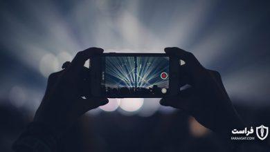 امنیت موبایل 83 درصد از کمپانیها درباره امنیت موبایل غافل هستند! mmm1111cropped apple concert crowd 106400 390x220