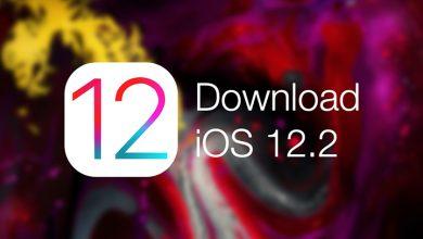 Photo of نسخه بهروز شده iOS 12.2 باگ دسترسی مخفیانه به میکروفن را برطرف میکند