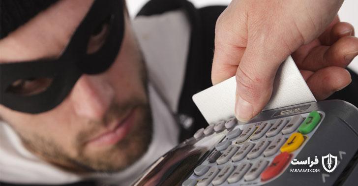 اسکیمینگ بررسی انواع حملات اسکیمینگ در مراکز فروش و استانداردهای امنیت PCI 1111credit card hacking