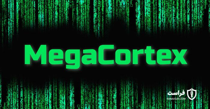 سوفوس: MegaCortex باج افزاری که شبکههای سازمانی را هدف قرار میدهد 1MegaCortex Matrix Design shutterstock 92635162 700