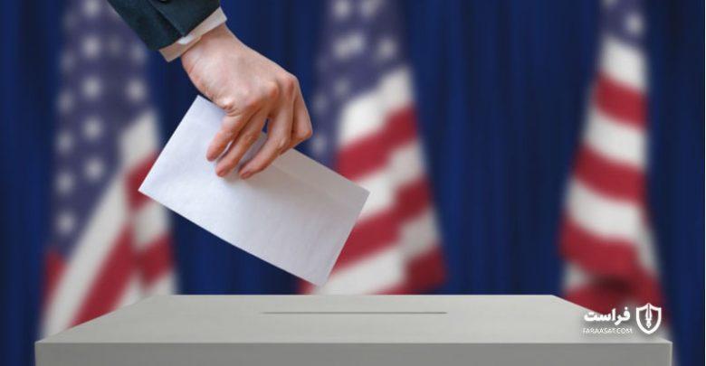 [object object] توسعه نرمافزار ElectionGuard مایکروسافت جهت بهبود امنیت انتخابات آمریکا 3elections1 min 780x405