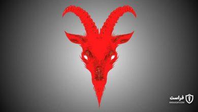 Photo of باج افزار Satan: باج افزاری که ظرف ۷۲ ساعت مبلغ درخواستی خود را دو برابر میکند