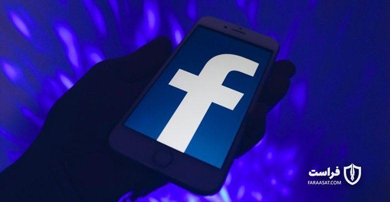 اپلیکیشن تحقیقاتی فیسبوک اطلاعات شخصی 190،000 کاربر را جمع آوری کرده است 1Facebook Research app 780x405