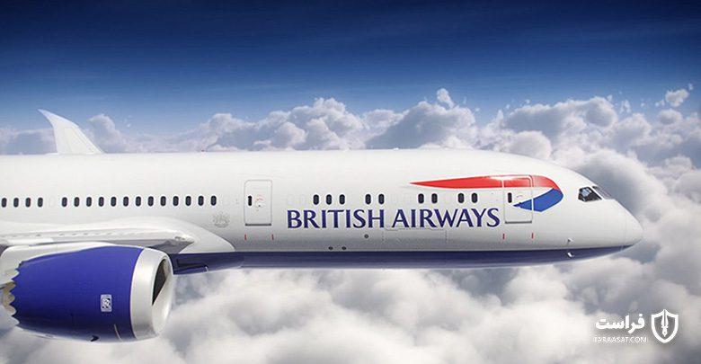 نشت داده هواپیمایی بریتیش ایرویز به دلیل نقص امنیتی 230 میلیون یورو جریمه شد 11000british airways faces class action lawsuit over data breach showcase image 9 a 11478 780x405