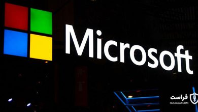 Photo of خرید شرکت BlueTalon توسط مایکروسافت جهت محدودسازی دسترسی به دادههای حساس