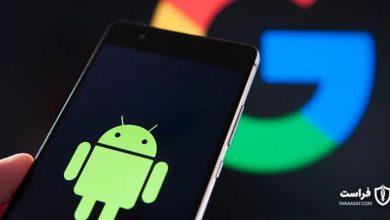 Check Point: آلودگی بیش از 25 میلیون دستگاه اندرویدی به بدافزار Agent Smith 111agent smith android malware infected 25m devices xs2m