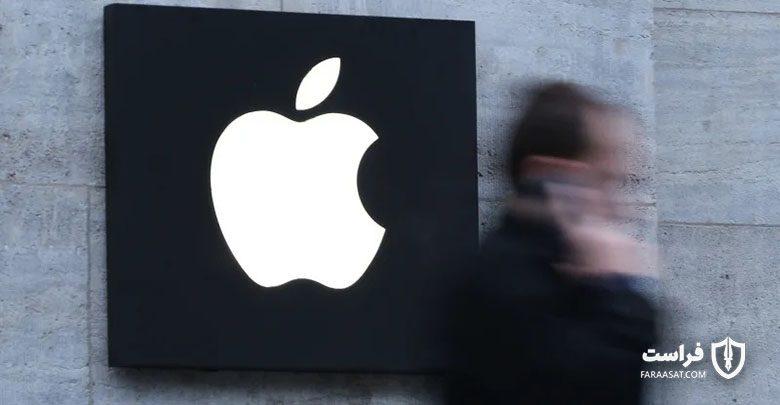 فیشینگ یک مرکز پشتیبانی جعلی اطلاعات شخصی کاربران اَپل را به سرقت میبرد 111araamfvdtkjjd7bmfz01 780x405