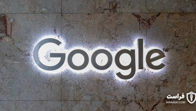 انتشار اولین وصله امنیتی ماه جولای گوگل و رفع 33 آسیبپذیری 111google header 10 390x220