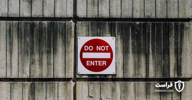 رمز عبور | password