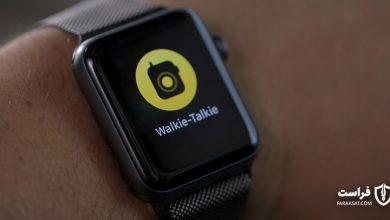 برنامه کاربردی واکی تاکی اَپل در نتیجه یک اشکال نرمافزاری به طور موقت غیرفعال شد 111mtt19 023 walkietalkie 100787713 orig 390x220