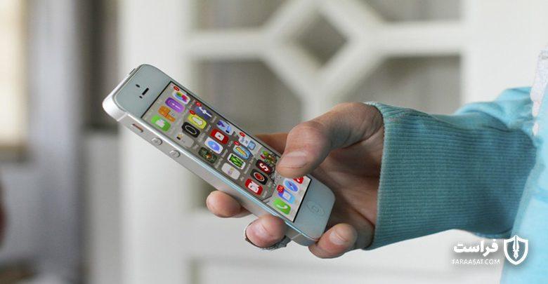 5 مشکل امنیتی در توسعه اپلیکیشنهای موبایل 111organize apps iPhone featured 780x405