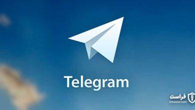 توزیع وبسایتهای مخرب توسط اپلیکیشن غیررسمی تلگرام 111telegram 0 390x220