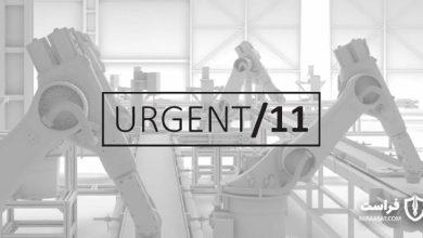 Photo of تاثیر نقصهای امنیتی Urgent 11 بر روترها، چاپگرها، اسکادا و بسیاری از دستگاههای اینترنت اشیا