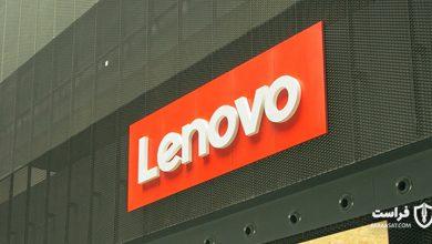 """شناسایی چندین آسیبپذیری در سرورهای """"لنوو"""" 11Lenovo Group 390x220"""