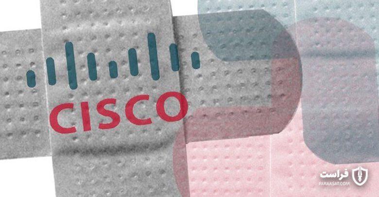 سیسکو انتشار بهروزرسانی برای چندین محصول آسیبپذیر سیسکو 11cisco patches 680x400 780x405