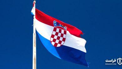 دولت کرواسی توسط هکرهای مرموز مورد هدف قرار گرفت 2222croatia 390x220