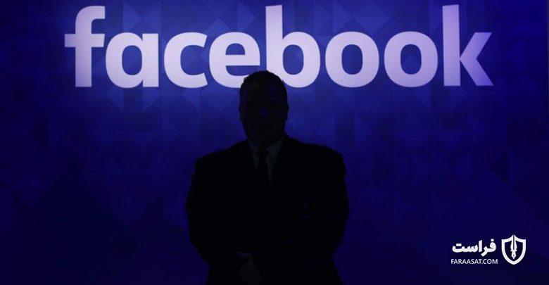 فیسبوک چندین حساب کاربری توزیع کننده بدافزار را حذف کرد 3333pa 24636674 1 2048x1152 20160409 094031 066 780x405