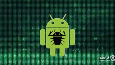 بازگشت یک بدافزار اندرویدی قدیمی با قابلیتهای بهروز شده aa080917 Android Malware F LRG 390x220