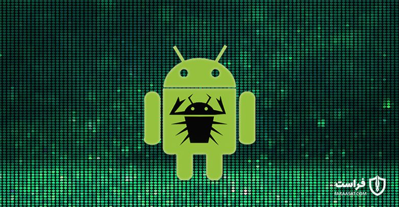 بازگشت یک بدافزار اندرویدی قدیمی با قابلیتهای بهروز شده aa080917 Android Malware F LRG 780x405