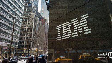 Photo of ارایه طرح اولیه برنامه دفاع ERP توسط IBM
