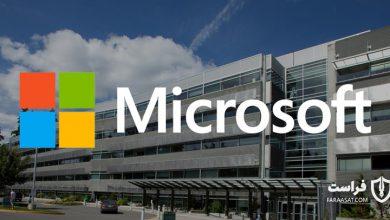 تصویر از اعلانهای صندوق صوتی مایکروسافت به عنوان طعمه در حملات فیشینگ استفاده میشوند