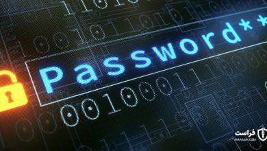 رمز عبور طولانی