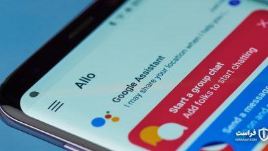 Photo of تنظیمات شخصی صوتی گوگل بهروزرسانی شد