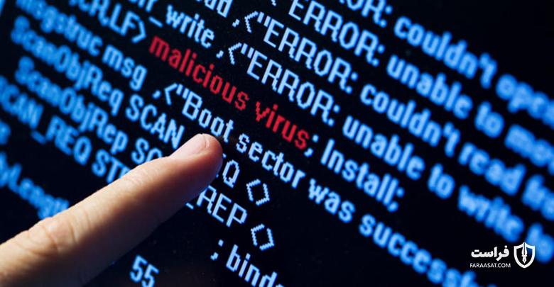 شناسایی فایل ویروسی